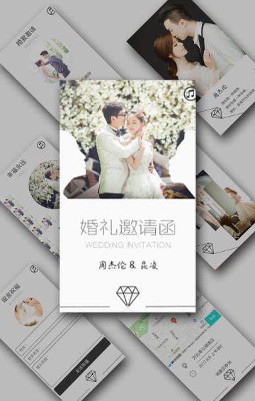 极简风格婚礼、小清新、简洁