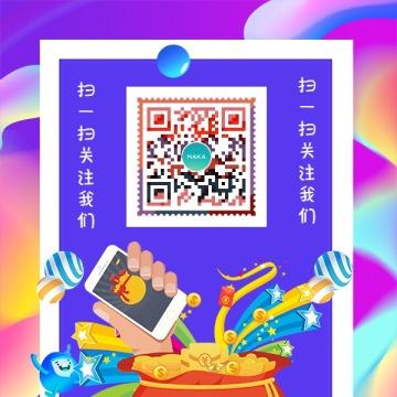 紫色简约炫酷宣传营销方形二维码