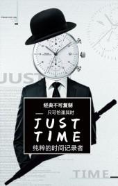 奢侈\名牌手表促销(可点击链接进店)