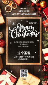 圣诞节2020年黑色时尚绚丽大气宣传活动海报