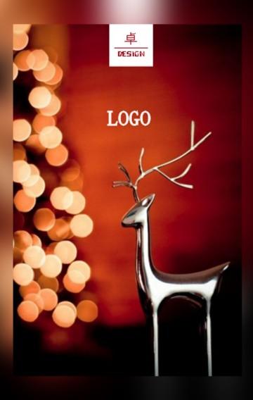 卓·DESIGN/唯美圣诞节祝福贺卡企业个人通用情侣祝福平安夜表白告白企业宣传简介