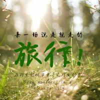 清新文艺旅行微信文章次图封面通用宣传
