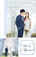浪漫高端蓝色时尚大气简约清新婚礼结婚喜帖邀请函请柬