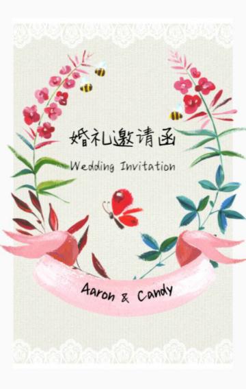 油画手绘花卉蝴蝶清新婚礼请柬