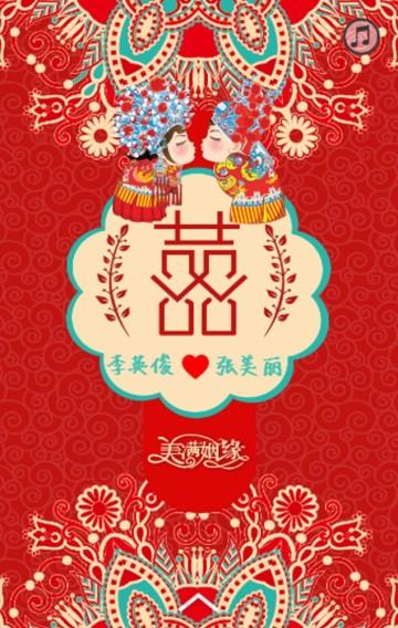 高端大气请柬、古典婚礼请柬、中国风婚礼请柬、红色请柬、唯美婚礼请柬