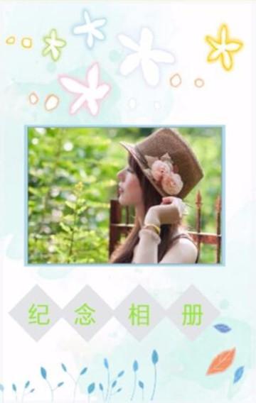 小清新青春旅行纪念相册