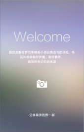 IOS风格旅行相册模板