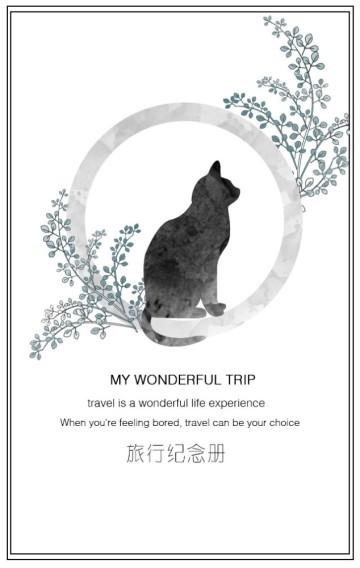 小清新h5翻页旅行相册海报