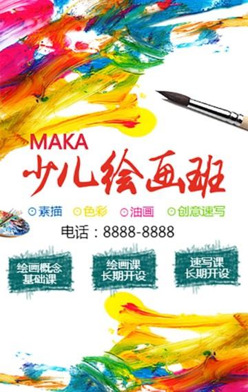 暑期招生、绘画培训、画画培训、油画培训、绘画招生、油画招生、速写招生、素描招生、暑期绘画
