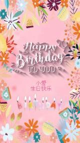 生日快乐清新简单生日祝福贺卡短视频模板