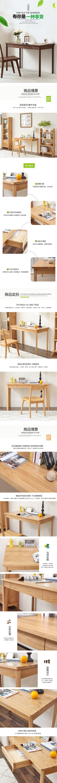 黄色简约文艺家居家装书桌宣传营销电商详情页