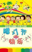 幼儿园亲子活动、幼儿园运动员、幼儿园圣诞派对、幼儿园新年活动、幼儿园节日狂欢、幼儿园活动、幼儿园派对