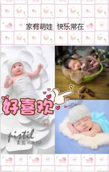 宝宝相册百日照满月照