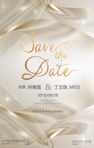 高端香槟金婚礼邀请函结婚请帖H5