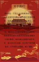 国庆祝福 国庆宣传 国庆促销 企业宣传 企业贺卡 企业祝福 节日活动 节日促销