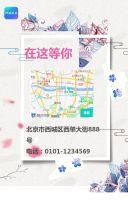 双11/双十一/购物节/节日促销/好物节/淘宝宣传/