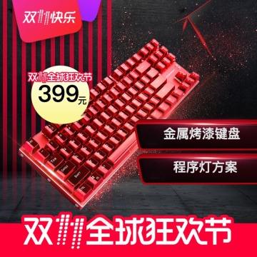 时尚炫酷键盘电商主图