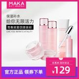 美妆简约大气唯美时尚粉色电商宣传促销主图