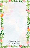 可爱小清新花朵手绘风婚礼请柬/邀请函/请帖
