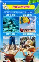 梦幻巴厘岛之旅