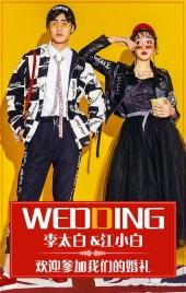 时尚创意婚礼请柬婚礼邀请函个人请柬