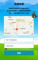 旅行社推广、旅游宣传通用模板