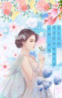 38妇女节女神节女王节女生节女人节祝福贺卡