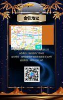 简约高端大气商务会议活动邀请函手机H5