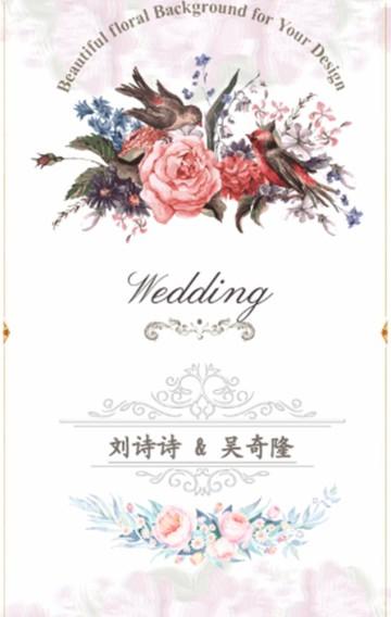 清新婚礼邀请涵