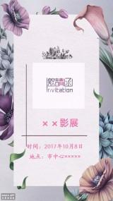 淡紫色时尚电影艺术展览邀请函手机海报
