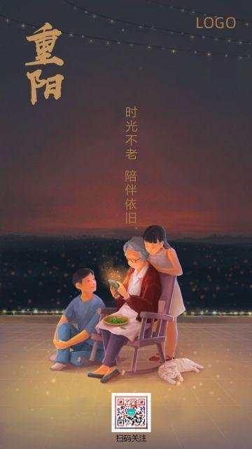 AMC重阳节宣传海报