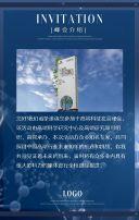 高端动感医学医院医疗器械峰会会议技能培训产品推广宣传邀请函