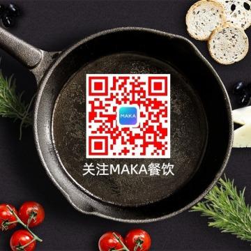 简约餐饮美食促销宣传推广活动二维码