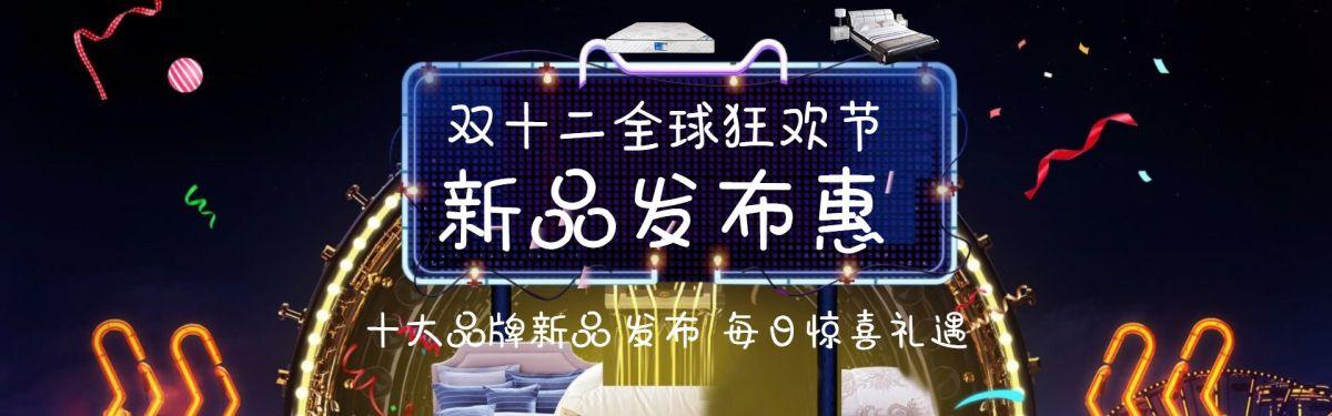 时尚炫酷店铺新品促销电商banner