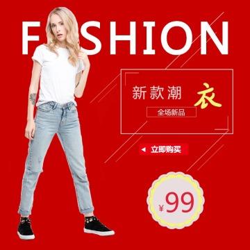 红色大气风格淡绿色高端服饰类电商宣传商品主图