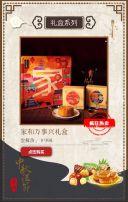 中秋节品牌月饼促销月饼推广月饼上新尝鲜中秋月饼