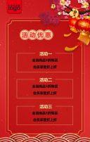 红色中国风精美元宵节祝福贺卡闹元宵H5