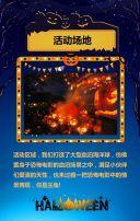 蓝色创意神秘万圣节活动宣传推广活动翻页H5