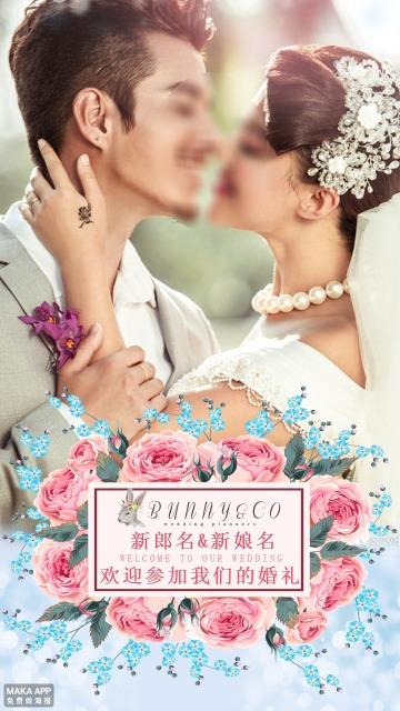 浪漫唯美婚礼邀请婚庆宣传海报模板