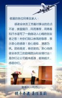 商务大气团队建设培训拓展公司文化团建相册H5