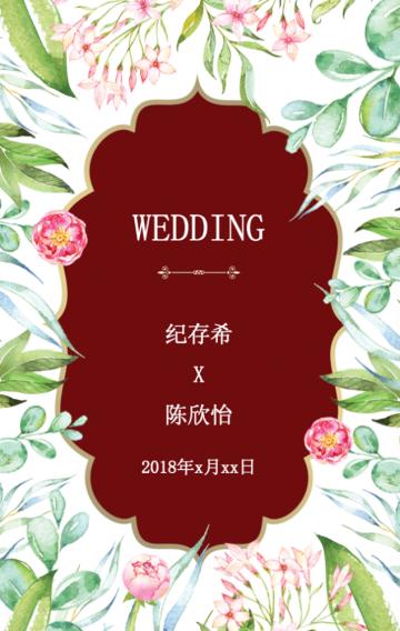 清新韩式婚礼邀请函/结婚请帖/喜帖