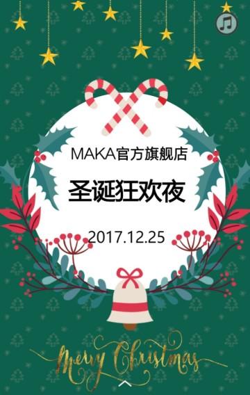 圣诞节商品促销宣传推广