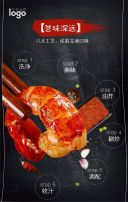 龙虾/龙虾季/促销美食/设计美味/小龙虾开业特惠