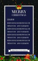 企业公司圣诞节活动促销宣传红金邀请函