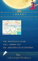 中国风中秋节祝福商品促销H5