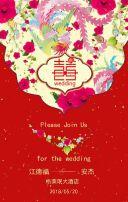 浪漫婚礼邀请函、婚礼请柬、喜帖、邀请函