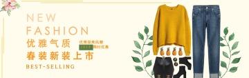 淘宝电商服装女装店铺活动banner