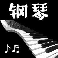钢琴音乐兴趣班辅导班招生宣传推广黑白简约大气微信公众号封面小图通用