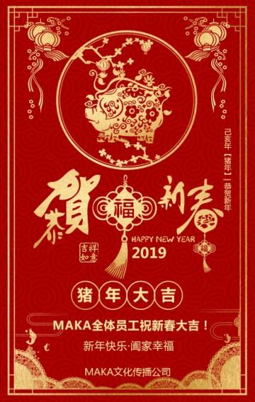 2019春节新年猪年中国风红色喜庆企业新年贺卡拜年贺卡