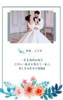 婚礼邀请函/时尚手绘简约大气/小清新蓝色调/